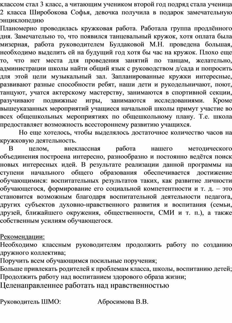 Широбокова Софья, девочка получила в подарок замечательную энциклопедию
