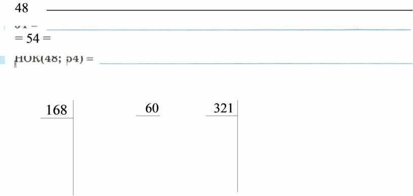 48 = 54 = 168 60 321 в)