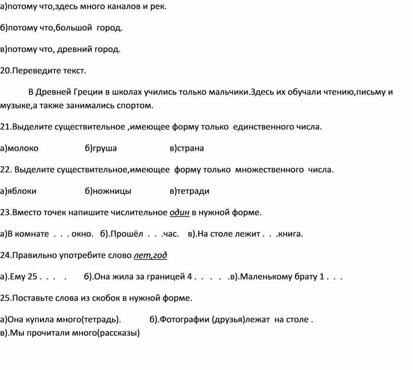 Переведите текст.