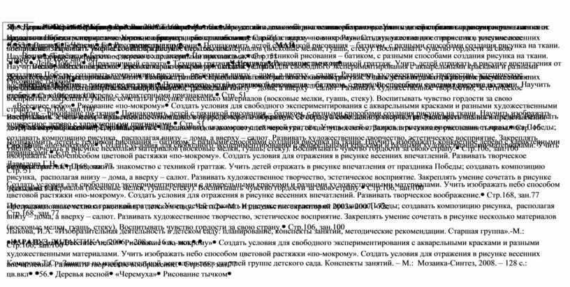 Ярославль: ООО «Академия развития» 2012