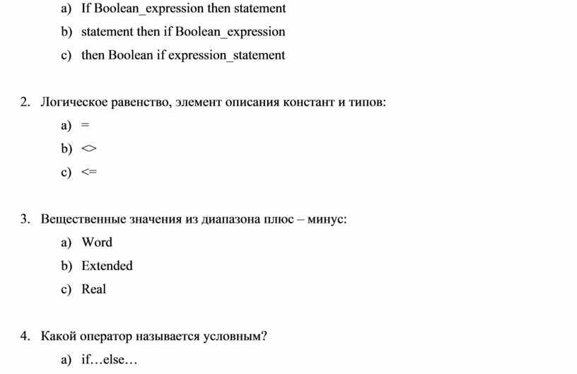 If Boolean_expression then statement b) statement then if