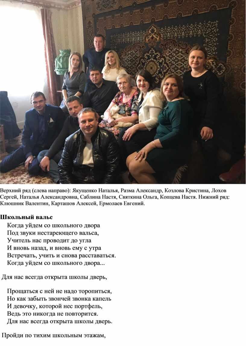 Верхний ряд (слева направо): Якущенко