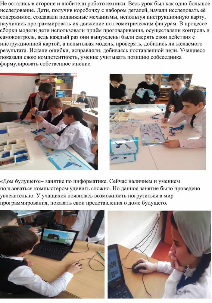 """Пресс-релиз по проведенным мероприятиям в рамках проекта """"Точка роста"""""""