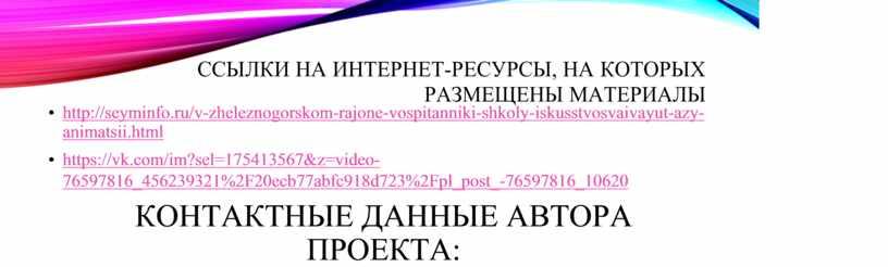 F20ecb77abfc918d723%2Fpl_post_-76597816_10620