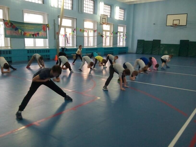 Осенний фестиваль по ГТО (5 класс, физическая культура)