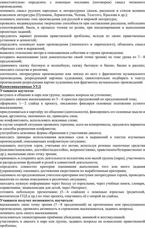 Пушкина, Лермонтова, Чехова, Толстого,