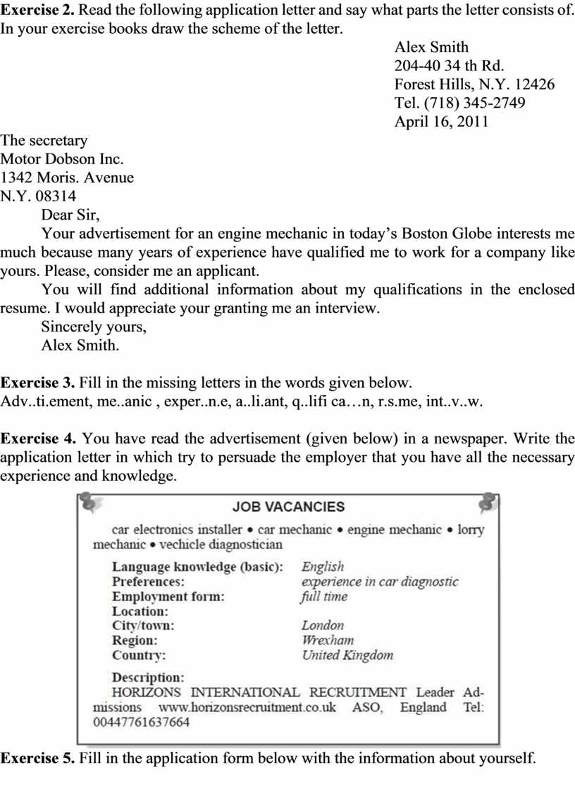 Exercise 2. Read the following application letter and say what parts the letter consists of