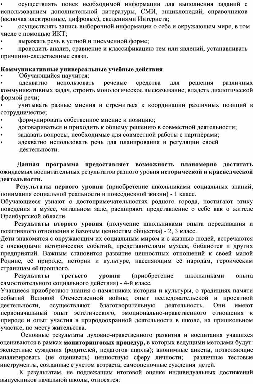 СМИ, энциклопедий, справочников (включая электронные, цифровые), сведениями
