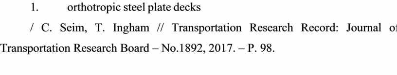 C. Seim, T. Ingham // Transportation