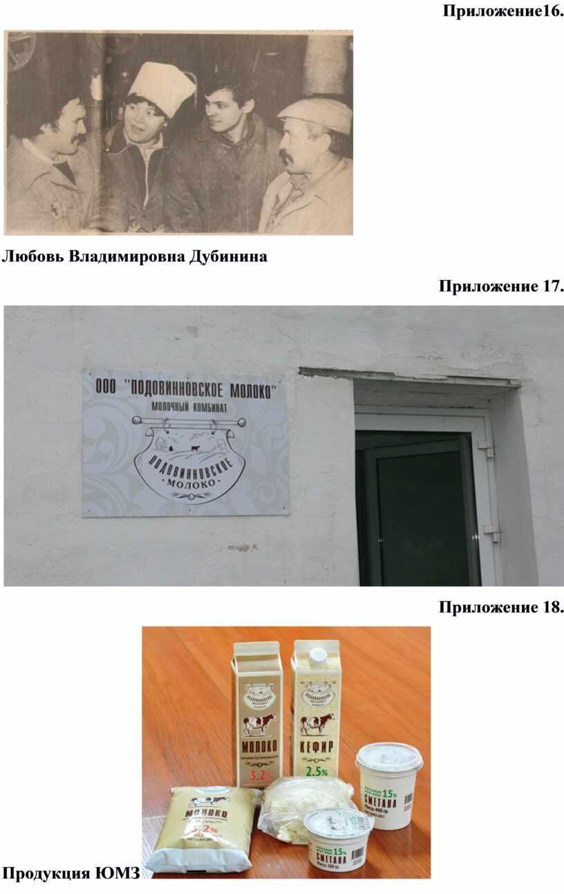 Приложение16. Любовь Владимировна