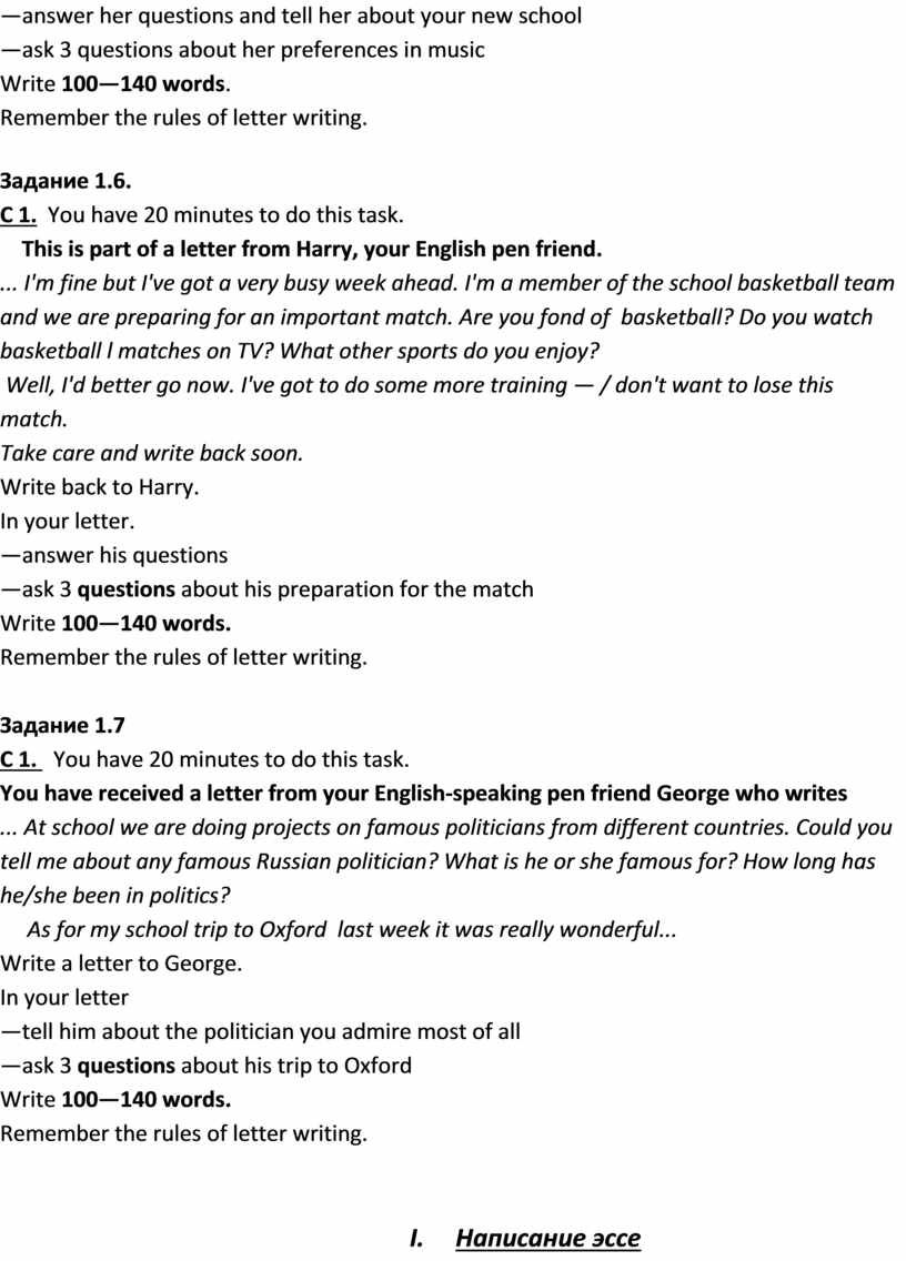Write 100—140 words . Remember the rules of letter writing