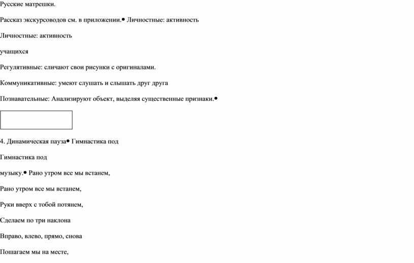 Русские матрешки. Рассказ экскурсоводов см