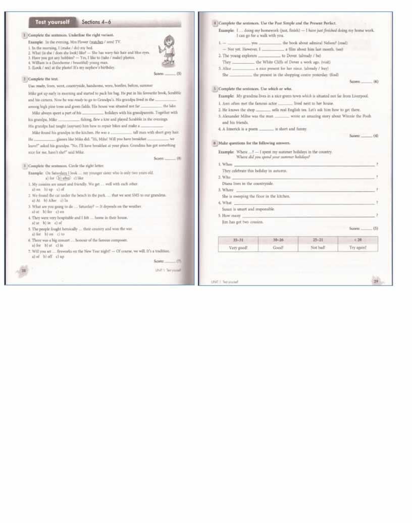 Рабочая программа и календарно-тематическое планирование для 5 класса по УМК Библетова М.З.