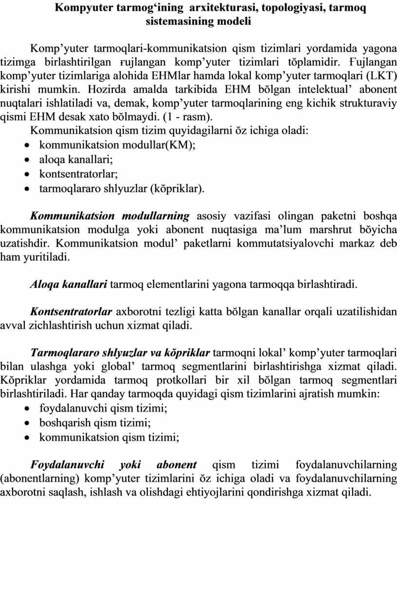 Kompyuter tarmog'ining arxitekturasi, topologiyasi, tarmoq sistemasining modeli