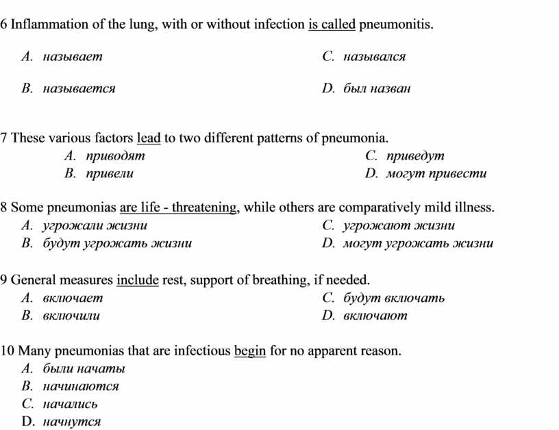 Inflammation of the lung, with or without infection is called pneumonitis