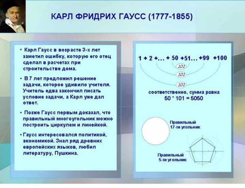 """Урок-закрепление по математике в 9 классе """"Решение неравенств методом интервалов""""."""