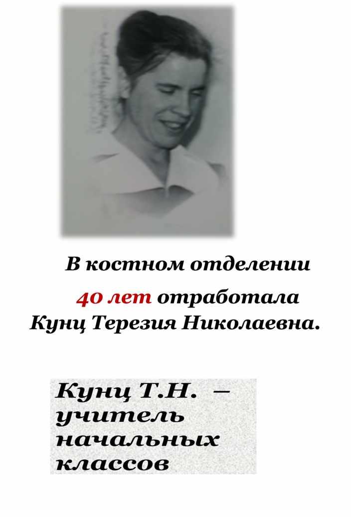 """Информационно-исследовательский проект """"История школы"""""""