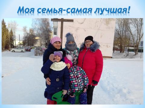 """Проект """" Моя родословная"""""""
