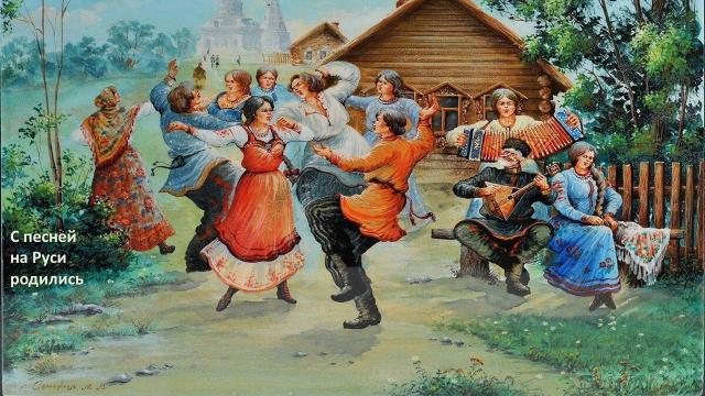 Презентация к уроку музыки в 5 классе по теме: «Песня русская в берёзах» (учебник Г.П. Сергеевой, Е.Д. Критской)