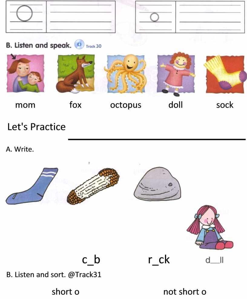 Let's Practice A. Write. c_b r_ck