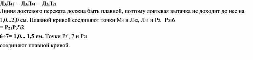 Л 3 Л 42 = Л 3 Л 41 = Л 3 Л 21