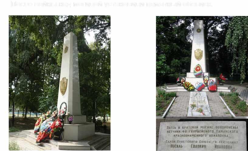 После войны над могилой установили памятный обелиск