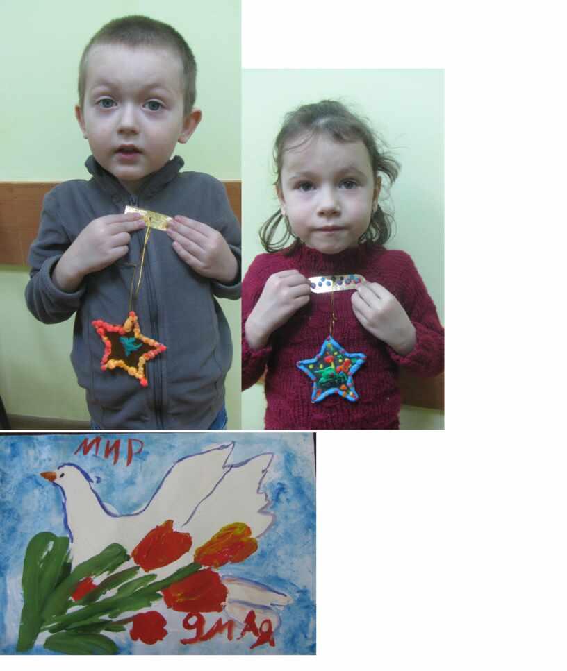 «Подарки ветеранам» Творческие работы в 75 летию Победы