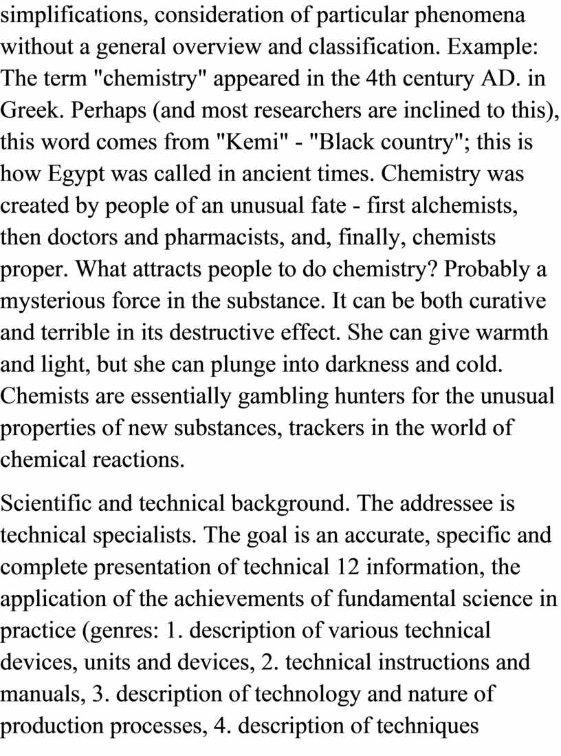 """Example: The term """"chemistry"""" appeared in the 4th century"""