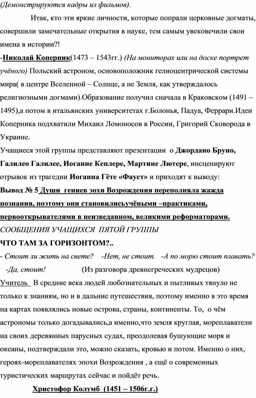 Демонстрируются кадры из фильмов)