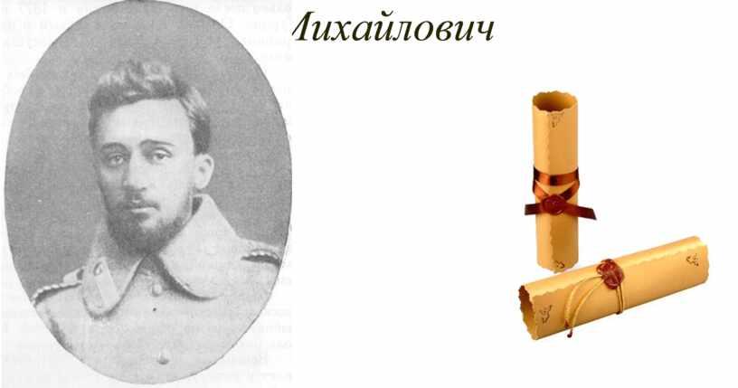 Всеволод Михайлович Гаршин 1855 - 1888