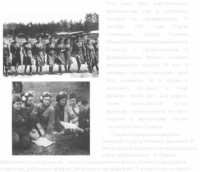 В октябре 1941 года Герой Советского