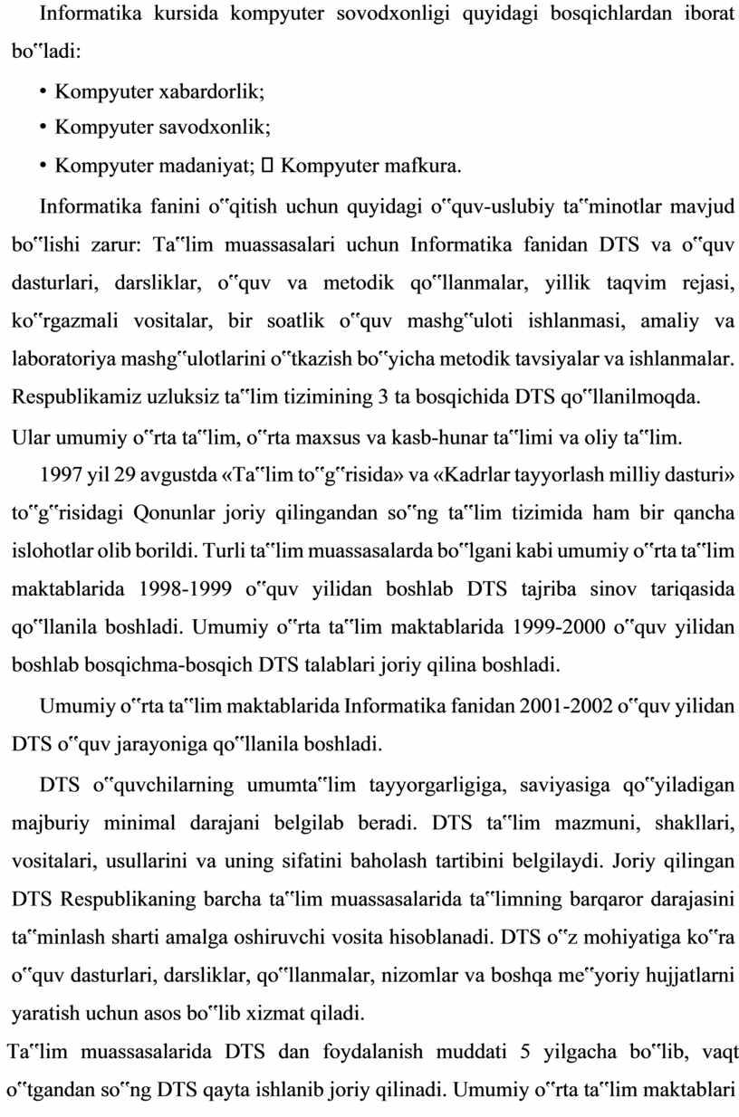 """Informatika kursida kompyuter sovodxonligi quyidagi bosqichlardan iborat bo""""ladi: •"""