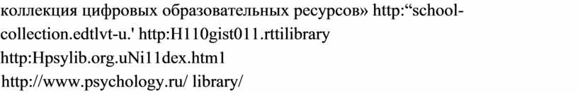 H110gist011.rttilibrary http:Hpsylib
