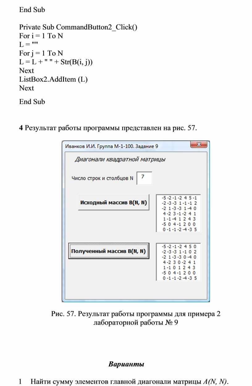 End Sub Private Sub CommandButton2_Click()