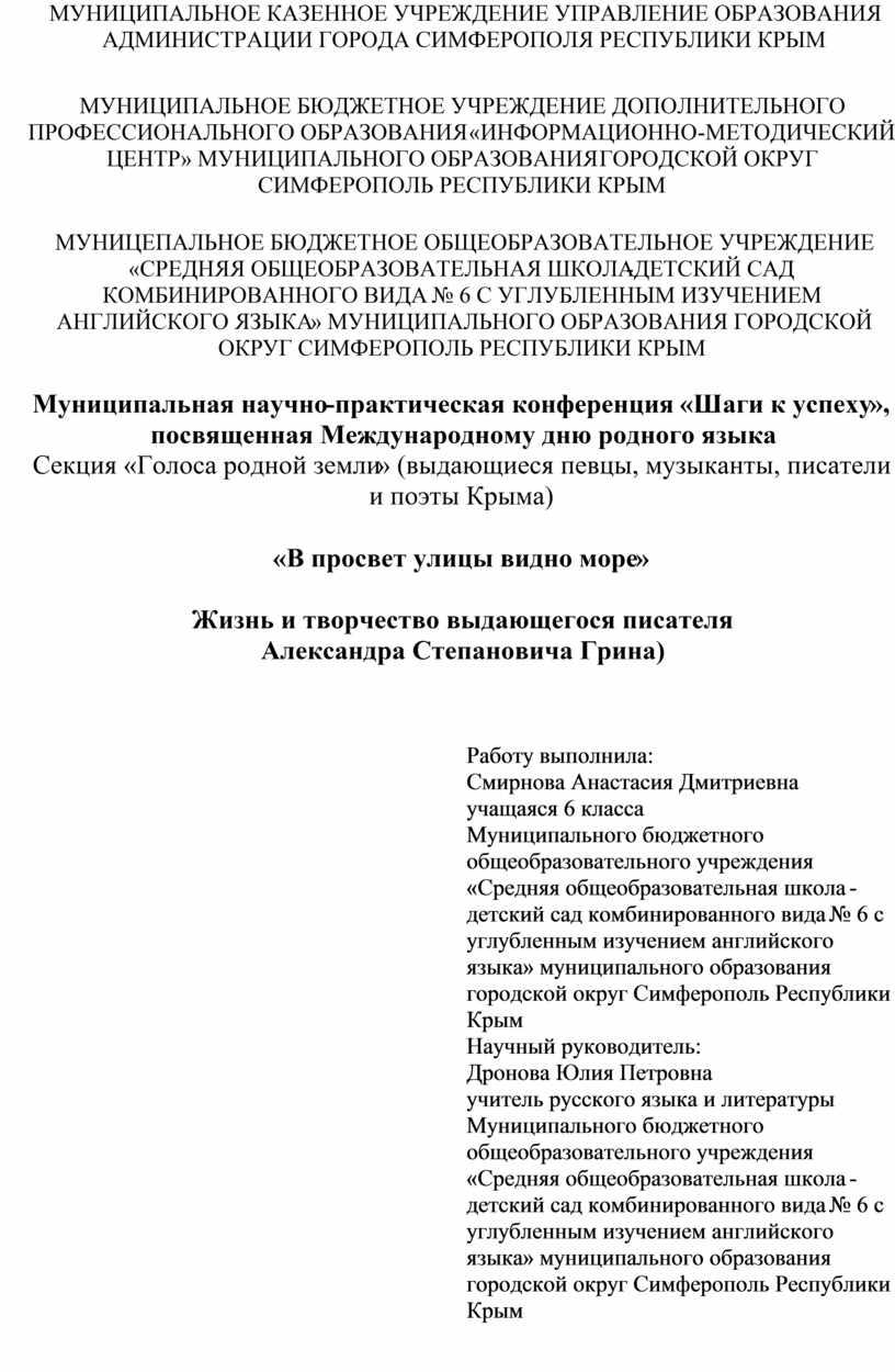 МУНИЦИПАЛЬНОЕ КАЗЕННОЕ УЧРЕЖДЕНИЕ