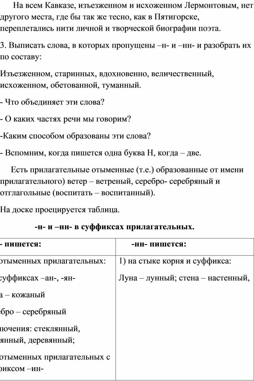 На всем Кавказе, изъезженном и исхоженном