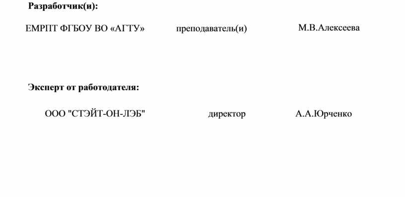 Разработчик(и): ЕМРПТ
