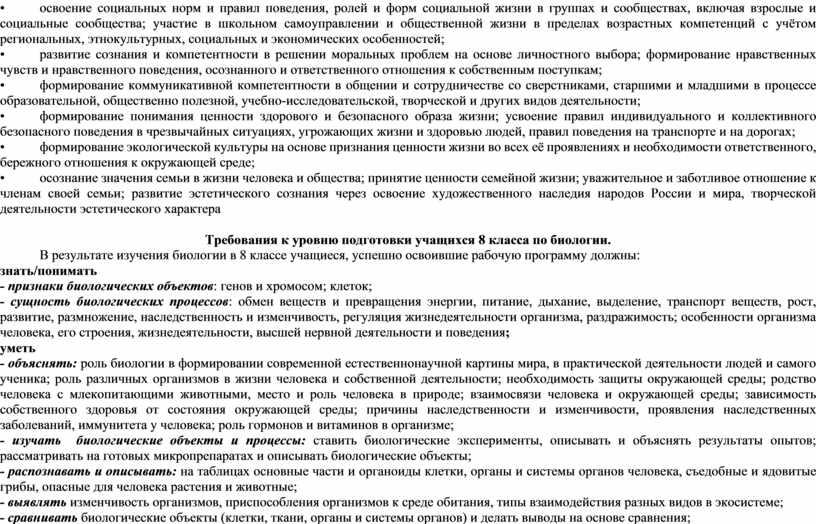 России и мира, творческой деятельности эстетического характера