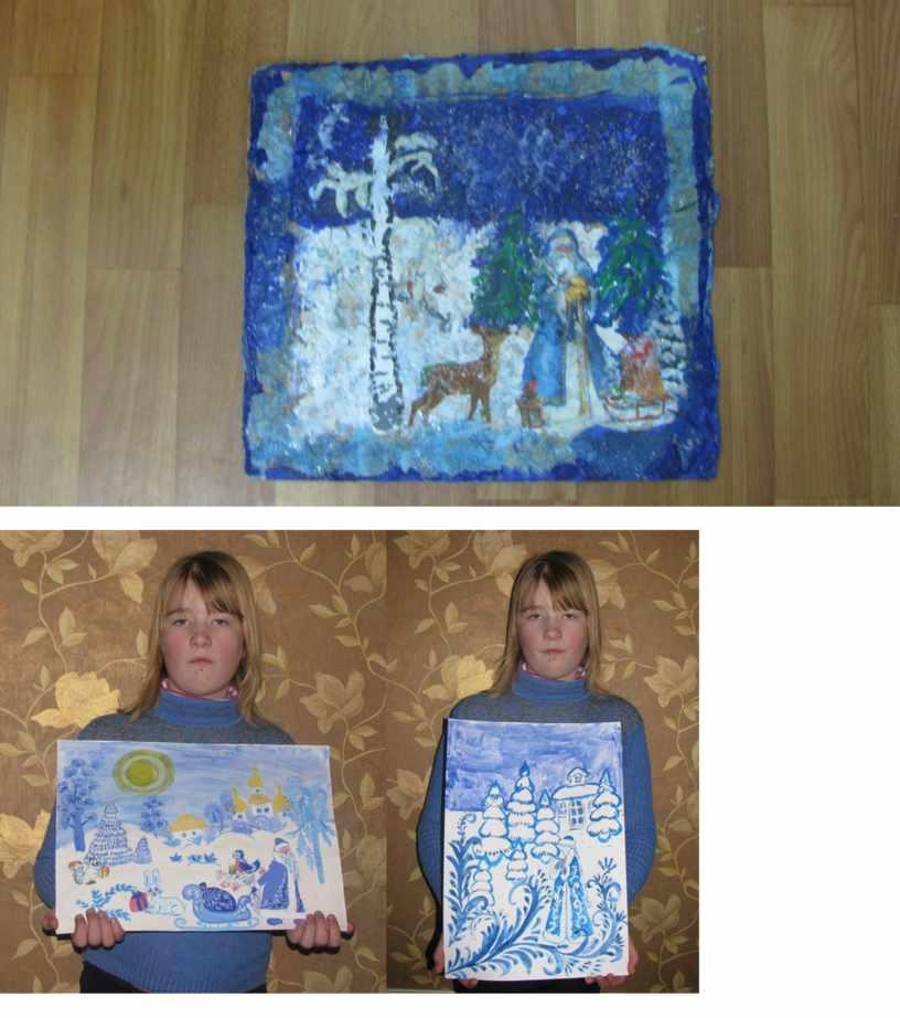 Зимние картинки. Рисунки детей.
