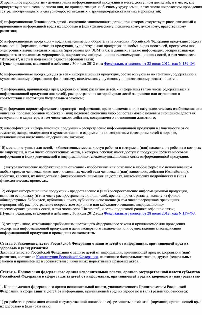 Российской Федерации продукция средств массовой информации, печатная продукция, аудиовизуальная продукция на любых видах носителей, программы для электронных вычислительных машин (программы для