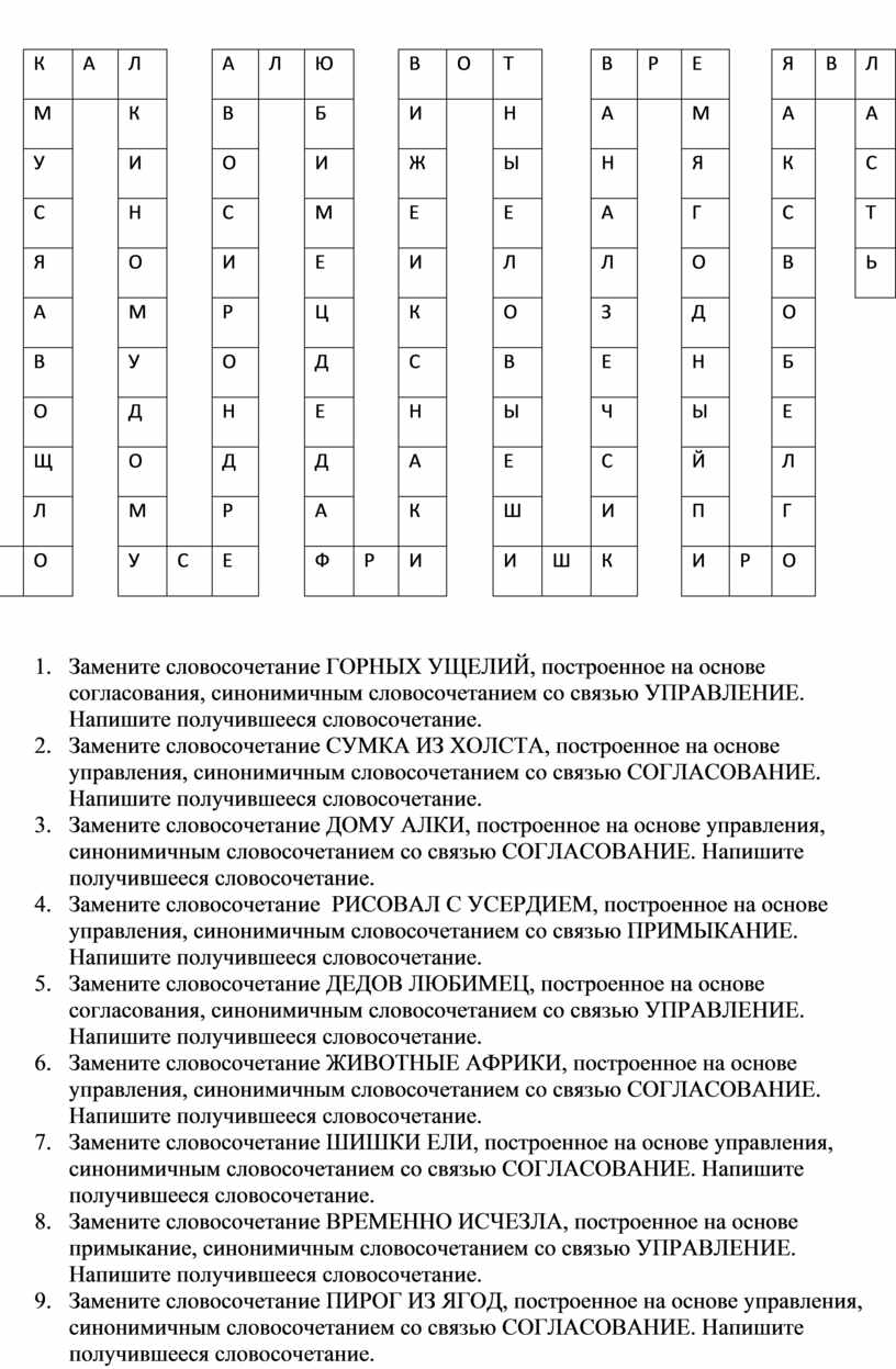 У К А Л