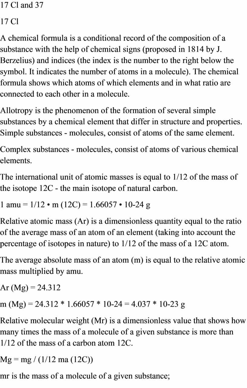 Cl and 37 17 Cl A chemical formula is a conditional record of the composition of a substance with the help of chemical signs (proposed…