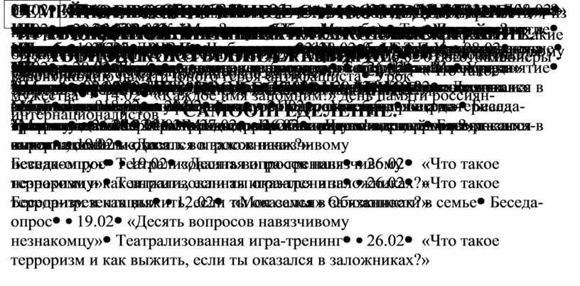 СЕМЕЙНОЕ ВОСПИТАНИЕ 05