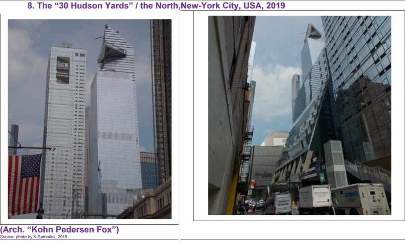 "The ""30 Hudson Yards"" / the"