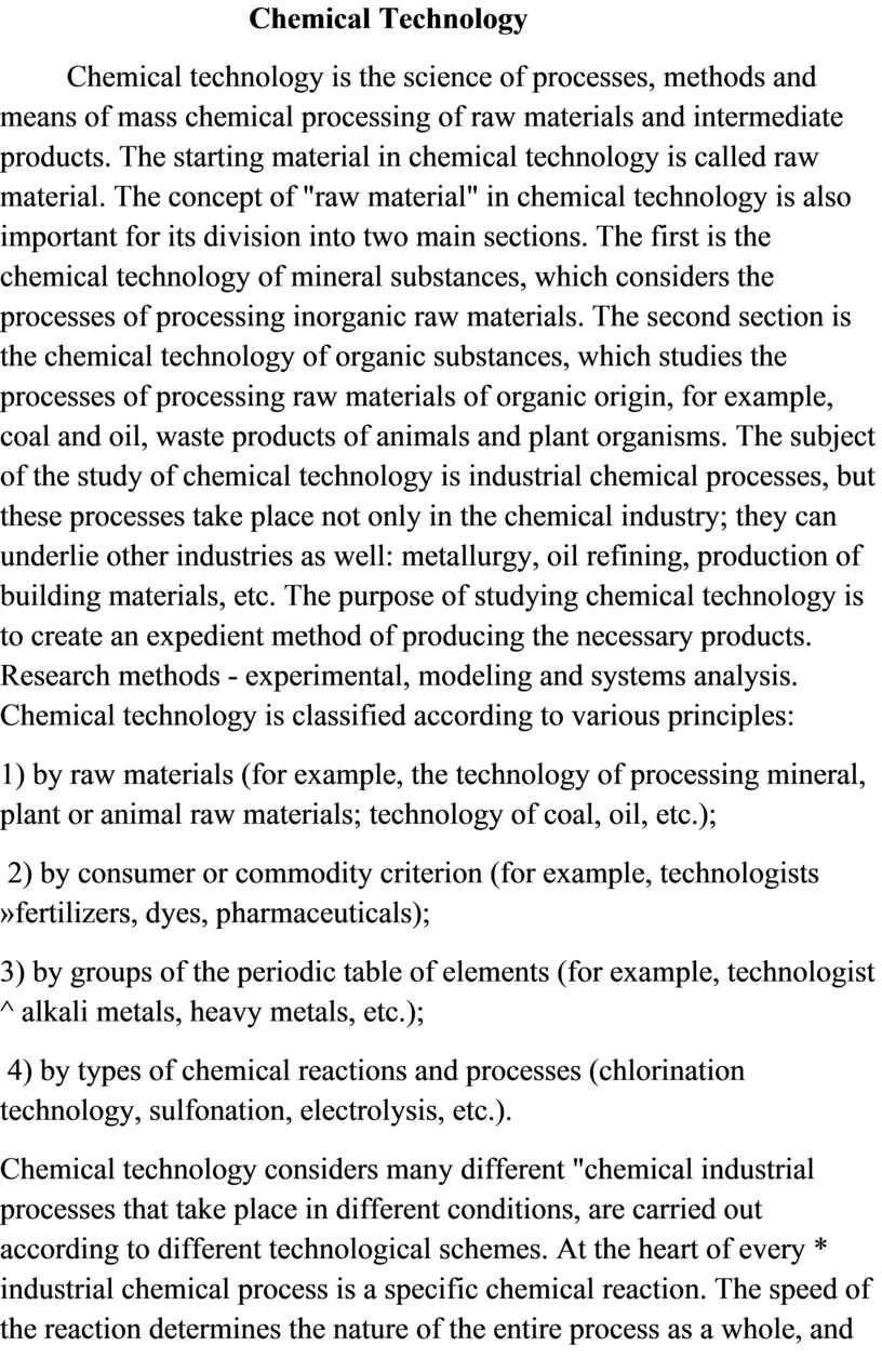 Chemical Technology Chemical technology is the science of processes, methods and means of mass chemical processing of raw materials and intermediate products