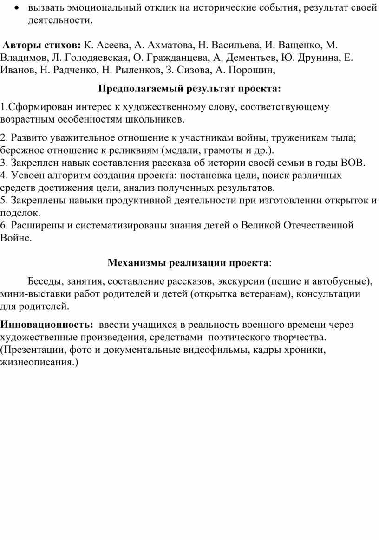 Авторы стихов: К. Асеева, А. Ахматова,