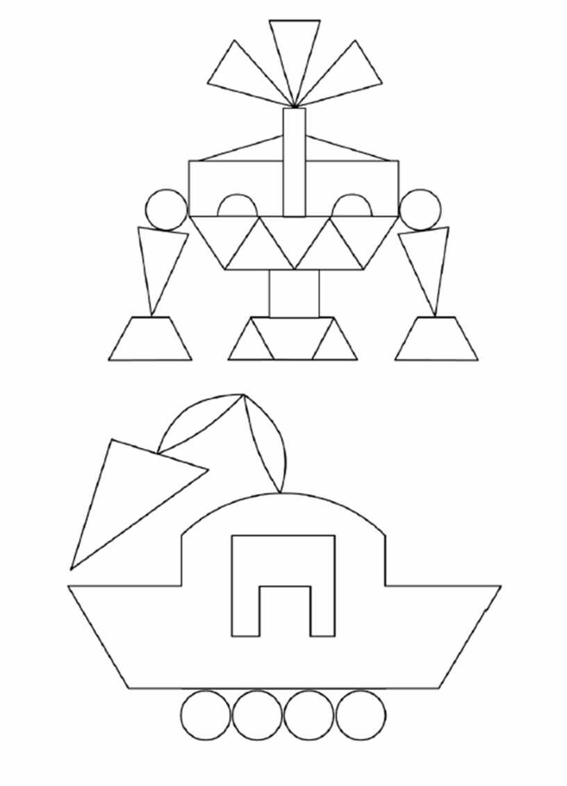 Рис. 12 Дайте ребятам задание: построить схему машины по своему замыслу, используя любой знакомый способ (смоделировать фигурами на листе бумаги, затем обвести фигуры