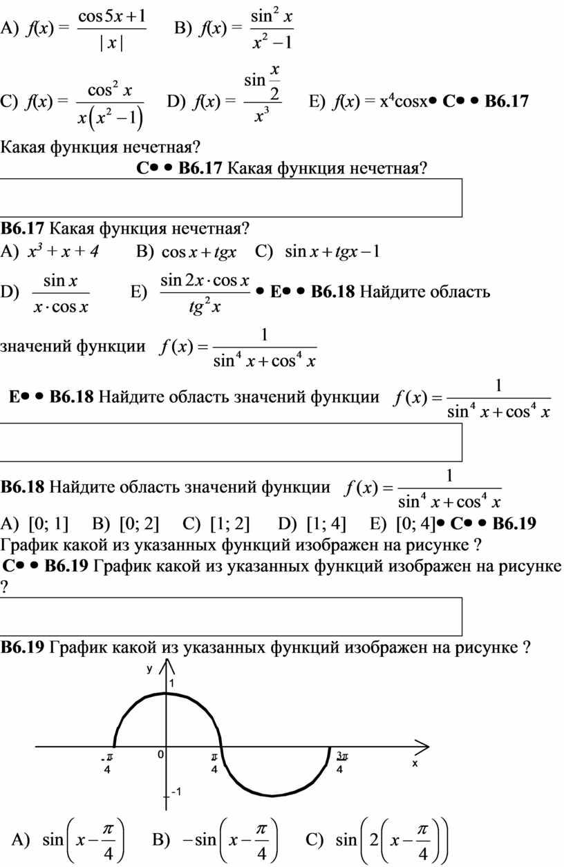 A) f ( x ) = B) f ( x ) =