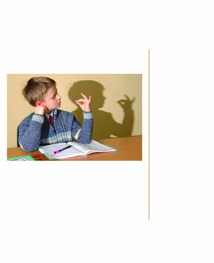 Работа педагогов с гиперактивными детьми