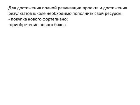 """""""Духовно-нравственное развитие личности ребёнка"""""""